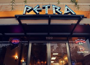 Petra Greek Food - Authentic Greek Cuisine | Sacramento | Folsom